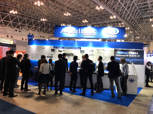 Inter BEE 2018 Booth