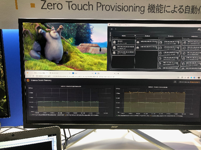 Inter BEE 2018 Demo Monitor #2